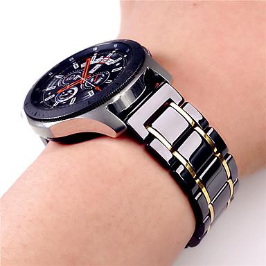 Недорогие Аксессуары для смарт-часов-Ремешок для часов для Samsung Gear S3 Samsung Galaxy Классическая застежка / Бизнес группа Нержавеющая сталь / Керамика Повязка на запястье
