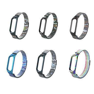 cheap Watch Bands for Xiaomi-Watch Band for Xiaomi Band 5 Xiaomi Milanese Loop Stainless Steel Wrist Strap