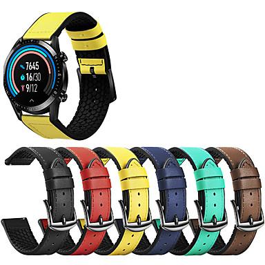 Недорогие Ремешки для часов Huawei-Ремешок для часов для Huawei Watch GT / Huawei Watch GT2 46mm Huawei Классическая застежка / Бизнес группа Стеганная ПУ кожа / силиконовый Повязка на запястье