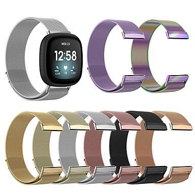 voordelige Mobiele telefoon-accessoires-magnetische roestvrijstalen horlogeband voor fitbit versa 3 / sense vervangbare armband polsband polsband