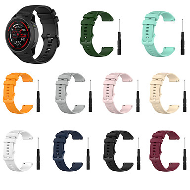 cheap Mobile Phone Accessories-Watch Band for Garmin Forerunner 745 Garmin Sport Band Silicone Wrist Strap