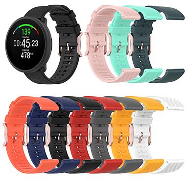 رخيصةأون إكسسوارات الهواتف المحمولة-حزام ساعة لـ Polar Ignite / unite band sport سيليكون سوار لـ Polar Vantage m / Grit x watch Replacement wrist strap