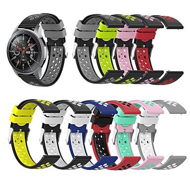Χαμηλού Κόστους Αξεσουάρ τηλεφώνου-Παρακολουθήστε Band για xiaomi χρώμα ρολόι / Xiaomi Haylou Solar LS05 Xiaomi Αθλητικό Μπρασελέ / Κλασικό Κούμπωμα σιλικόνη Λουράκι Καρπού