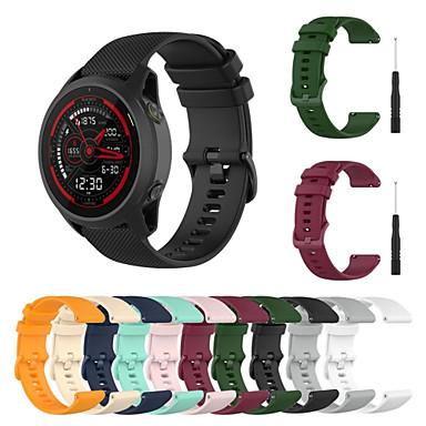 levne Příslušenství pro mobilní telefony-Watch kapela pro Garmin Forerunner 745 Garmin Sportovní značka Silikon Poutko na zápěstí