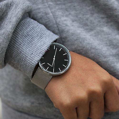 Часы мужские камасутра купить