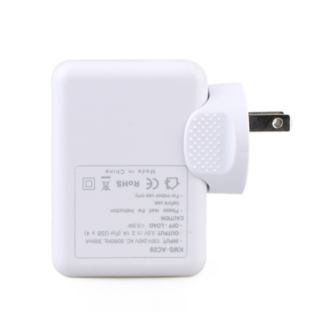 KMS-AC09 Universal AC Adapter for iPad/iPad 2/iPhone (White)