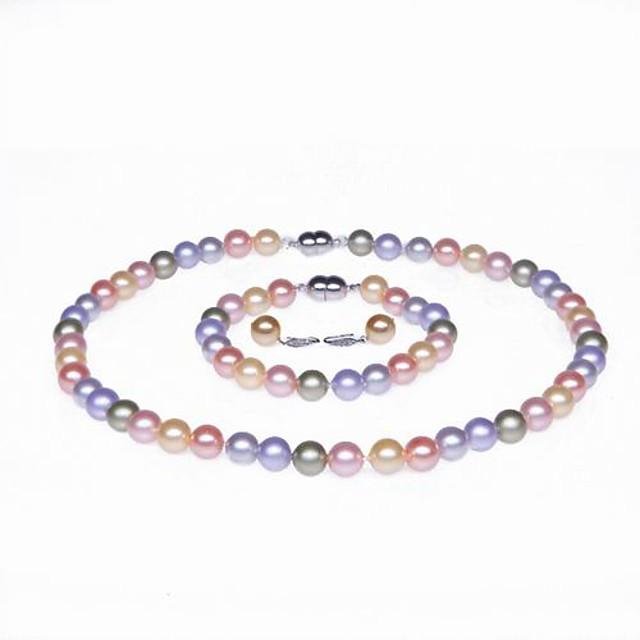 Multicolor Perle Seturi de bijuterii Argintiu cercei Bijuterii Curcubeu / Alb / Galben Pentru Nuntă Petrecere Aniversare Zi de Naștere Cadou Logodnă / Inele / Coliere