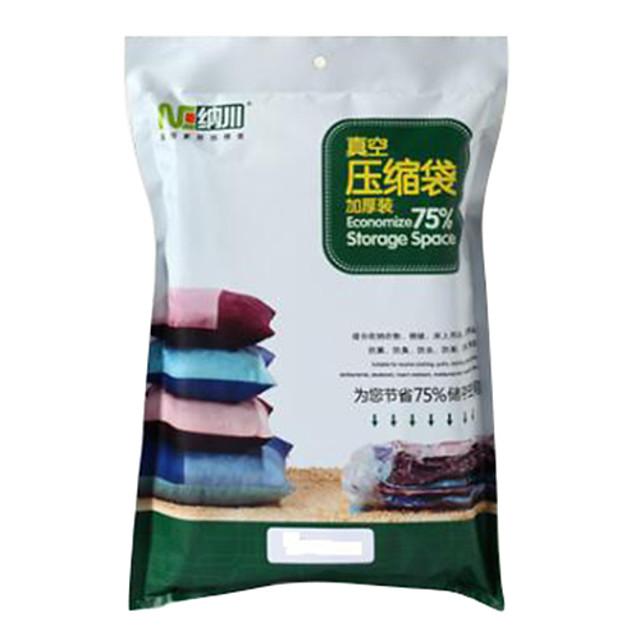 textil Vacuum Acasă Organizare, 1set Pungi de Aspirator