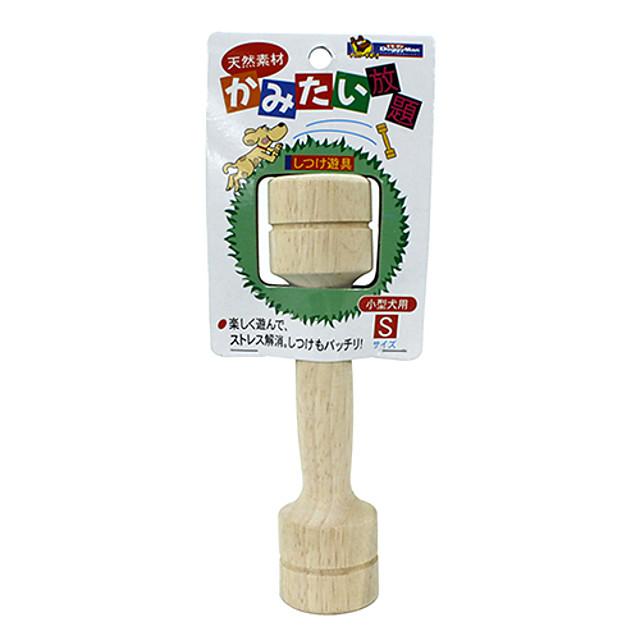 Jucării de Mestecat Jucării Cățel Animale de Companie  Jucarii Sonerie Halteră Lemn Cadou