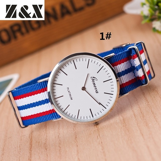 Women's Fashion Watch Quartz Nylon Multi-Colored Hot Sale Analog Stripes - 1# 2# 3# One Year Battery Life / SSUO 377
