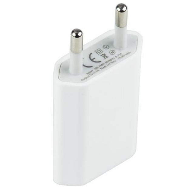 Adaptor / Încărcător Casă / Încărcător Portabil Încărcător USB Priză EU Kit de Încărcare 1 Port USB 1 A pentru