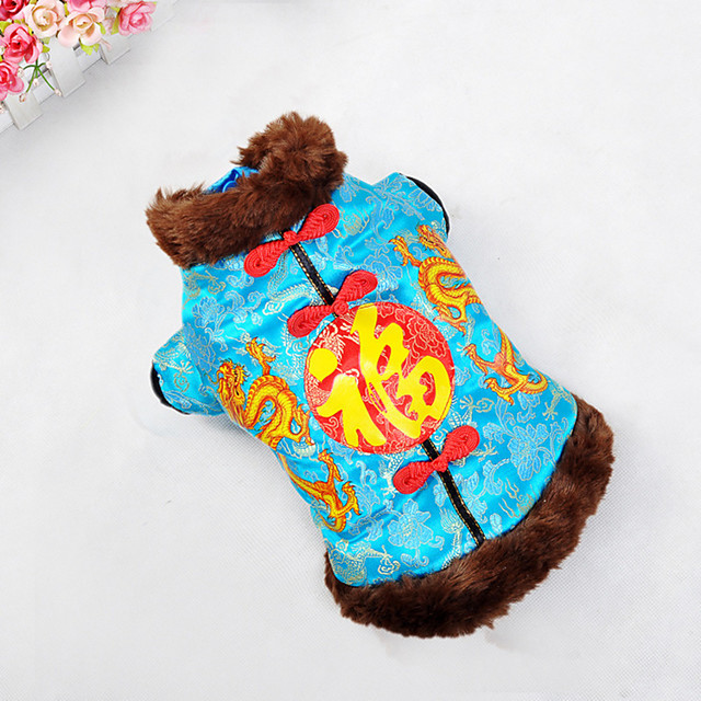 Собака Плащи Одежда для щенков Вышивка Новый год Зима Одежда для собак Одежда для щенков Одежда Для Собак Желтый Красный Синий Костюм для девочки и мальчика-собаки Хлопок