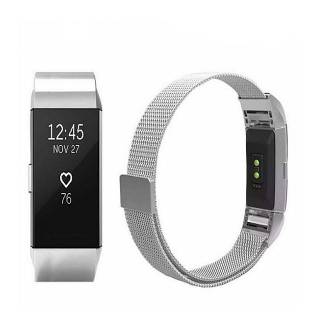 Bracelet de montre connectée pour Fitbit 1 pcs Bracelet Sport Bracelet Milanais Acier Inoxydable Remplacement Sangle de Poignet pour Fitbit Charge 2 20 mm