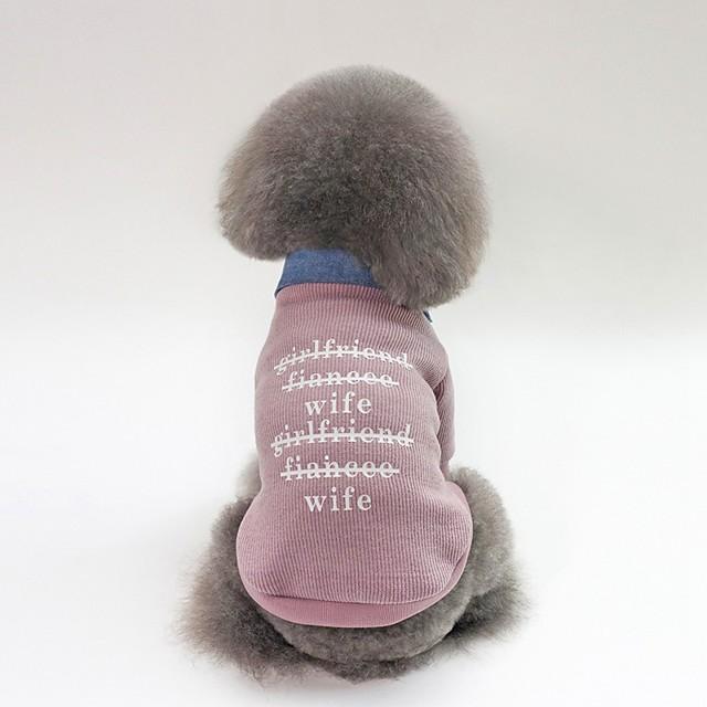 Chien Manteaux Vêtements pour chiots Personnage Slogan Décontracté / Quotidien Guêtres De plein air Hiver Vêtements pour Chien Vêtements pour chiots Tenues De Chien Fuchsia Rose Vert Costume pour