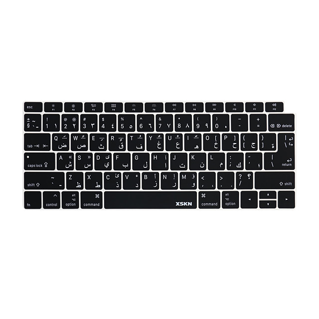 XSKN® Arabic Language Silicone Keyboard Skin for 2018 Later New Macbook Air 13.3 (US/EU Layout)