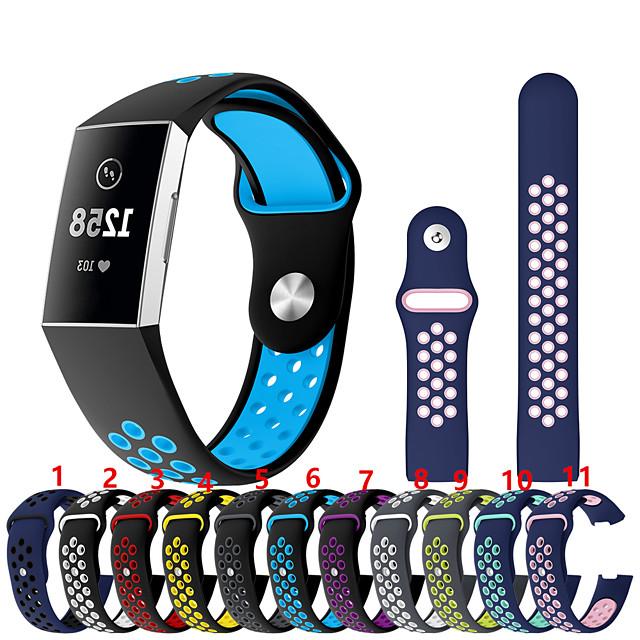 Bracelet de Montre  pour Fitbit Charge 3 Fitbit Bracelet Sport Silikon Sangle de Poignet