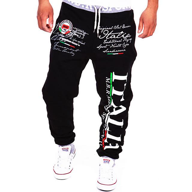 Men's Basic Slim Sweatpants Pants - Multi Color Drawstring Black Light gray Dark Gray US40 / UK40 / EU48 / US42 / UK42 / EU50 / US44 / UK44 / EU52