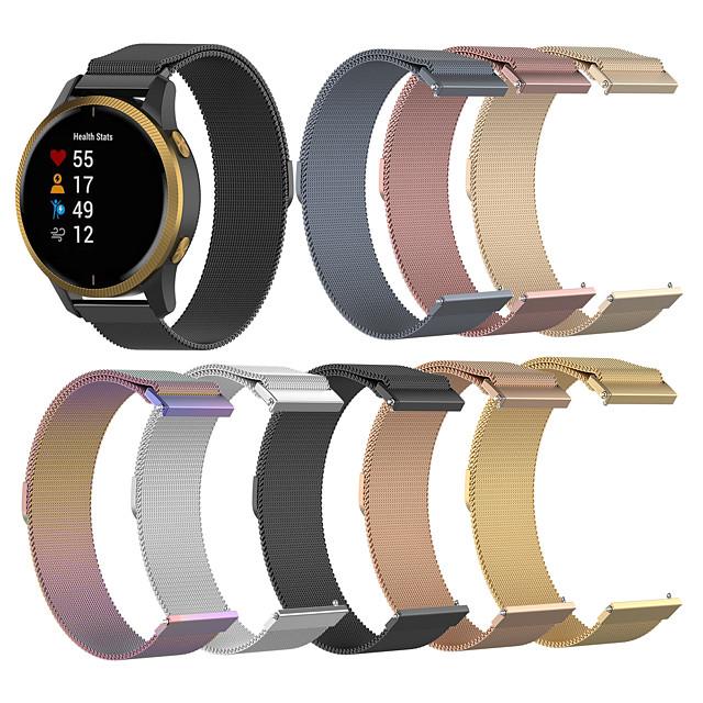 Ремешок для часов для Гармин Вену Garmin Миланский ремешок Нержавеющая сталь Повязка на запястье