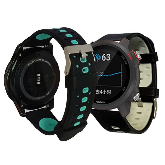 Ремешок для часов для Garmin Forerunner245 Samsung Galaxy / Garmin Классическая застежка силиконовый Повязка на запястье