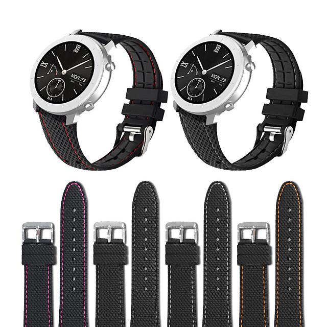 حزام إلى هواوي الشرف السحر / هواوي ووتش GT2 46mm Huawei عصابة الرياضة سيليكون شريط المعصم