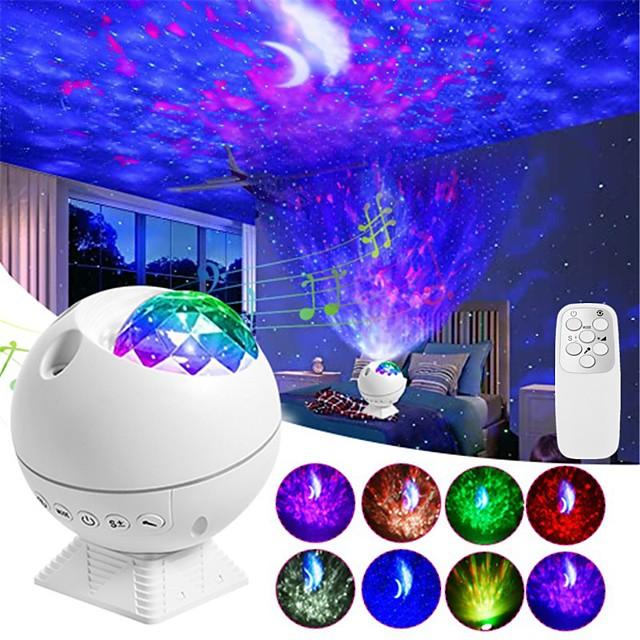 Lampe Projecteur Etoile Galaxie Télécommande Projecteur de lumière laser Mode activé par la voix Soirée Mariage Cadeau Plusieurs Couleurs
