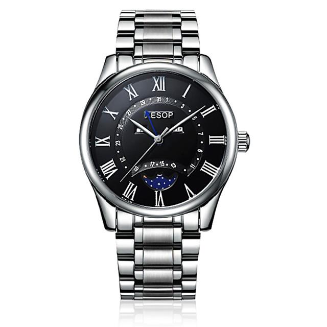 สำหรับผู้ชาย นาฬิกาตกแต่งข้อมือ นาฬิกาอิเล็กทรอนิกส์ (Quartz) สไตล์สมัยใหม่ สไตล์ ไม่เป็นทางการ ปุ่มหมุนขนาดใหญ่ ระบบอนาล็อก ขาว สีดำ / หนึ่งปี / ไทเทเนี่ยมอัลลอย