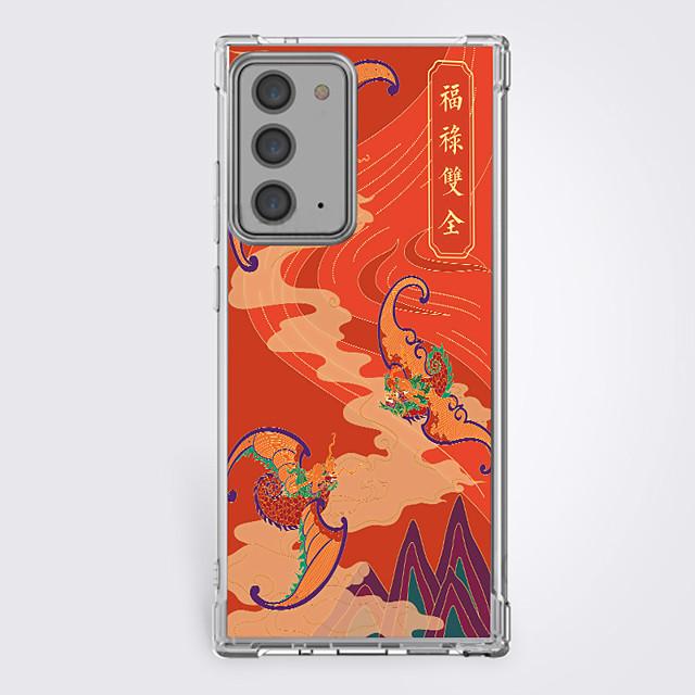 중국 스타일 케이스 에 대한 삼성 S20 플러스 S20 울트라 S20 독특한 디자인 보호 케이스 충격방지 뒷면 커버 TPU