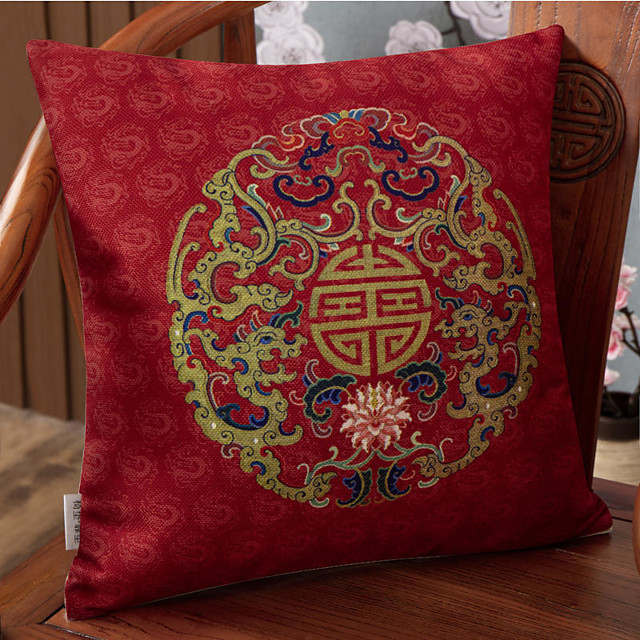 1 pcs Pillow Cover Linen, Luxury Modern Art Deco Solid Colored Zipper Square Traditional Classic