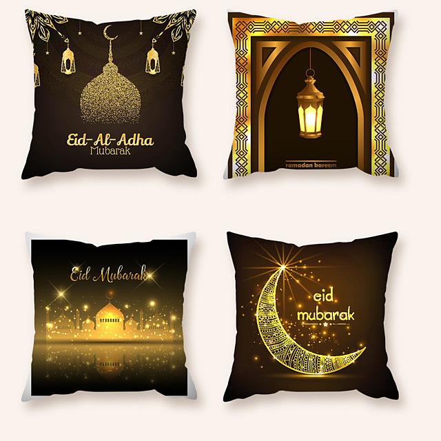 Cushion Cover 4PCS Ramadan Short Plush Soft Decorative Square Throw Pillow Cover Cushion Case Pillowcase for Sofa Bedroom  Superior Quality Machine Washable