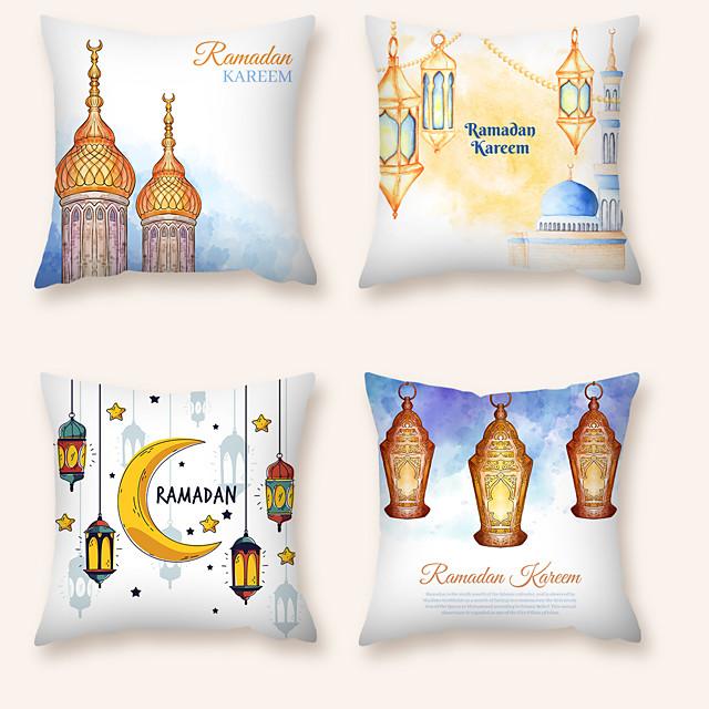 capa de almofada 4 pcs ramadan curto plush quadrado decorativo macio capa de almofada capa de almofada fronha para sofá quarto qualidade superior lavável à máquina