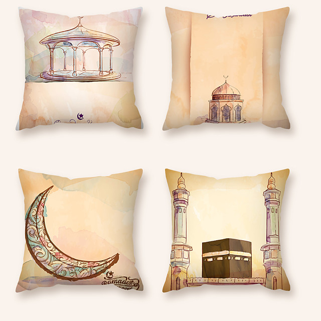 Cushion Cover 4PCS Ramadan Short Plush Soft Holiday Square Throw Pillow Cover Cushion Case Pillowcase for Sofa Bedroom Superior Quality Machine Washable