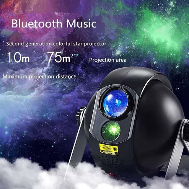 Lampe Projecteur Etoile Galaxie Télécommande avec haut-parleur de musique Bluetooth Projecteur de lumière laser Soirée Mariage Cadeau Plusieurs Couleurs
