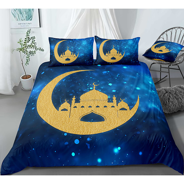 Muslim Element 3-Piece Duvet Cover Set Hotel Bedding Sets Comforter Cover with Soft Lightweight Microfiber, Include 1 Duvet Cover, 2 Pillowcases for Double/Queen/King(1 Pillowcase for Twin/Single)