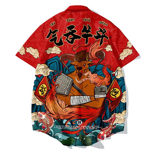 رجالي قميص طباعة ثلاثية الأبعاد حيوان زر أسفل طباعة ثلاثية الأبعاد كم قصير مناسب للبس اليومي قمم كاجوال موضة ستايل هاواي أسود / أحمر أسود أزرق