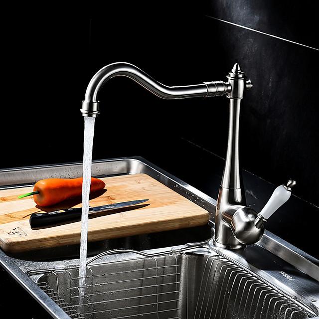 حنفية المطبخ - التعامل مع واحد ثقب واحد نيكل ناعم معيار صنبور في وسط أنتيك Kitchen Taps