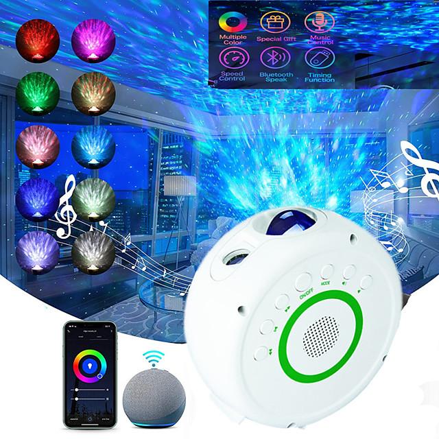 GLS-C008 avec haut-parleur de musique Bluetooth Contrôle intelligent des applications Minuterie d'arrêt automatique Soirée Mariage Extérieur Couleur aléatoire