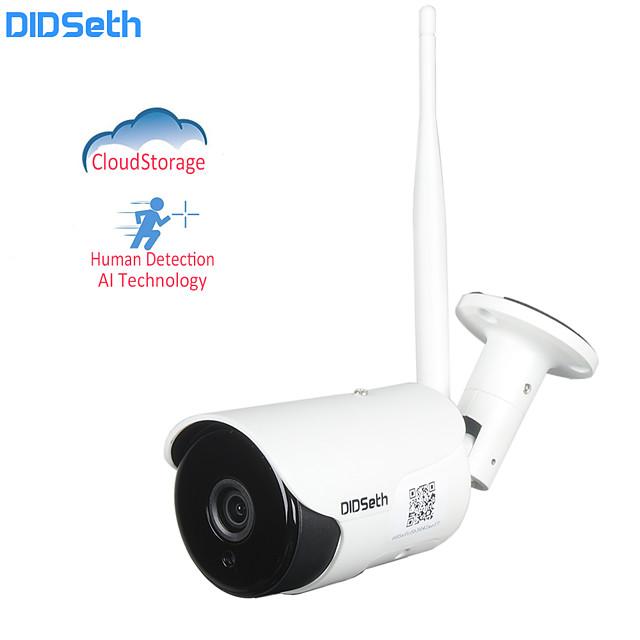 DIDSeth N21-200 2 mp كاميرا IP في الخارج الدعم 128 GB / CMOS / أندرويد