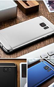 Galaxy S7 Etuis / Couvertures - Top produits – MiniInTheBox.com