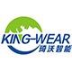 KING-WEAR®