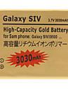 High-Capacity Battery Złoto dla Samsung Galaxy SIV (3030mah)