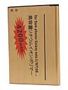 4200mAh bateria telefonu komórkowego Samsung Galaxy Uwaga 2 n7100