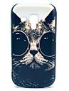 Wzór kat. okulary Hard Case do Samsung Duos S7562 Galaxy Trend