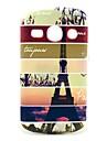 Naszywka Wieża Wzór Hard Case do Samsung Galaxy Fame S6810/S6818