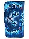 Na Samsung Galaxy Etui Etui Pokrowce Z podpórką Flip Wzór Futerał Kılıf Kot Skóra PU na Samsung S3