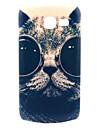 okulary cat wzornictwo ciężka pokrywa dla Samsung Galaxy trendu lite s7390 / s7392