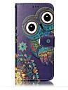 Kılıf Na Samsung Galaxy S8 Plus / S8 / S7 Edge Portfel / Etui na karty / Z podpórką Pełne etui Sowa Twardość Skóra PU