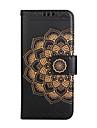 Kılıf Na Samsung Galaxy S8 Plus / S8 / S7 Edge Portfel / Etui na karty / Flip Pełne etui Mandala / Kwiat Twardość Skóra PU