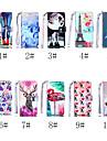 Kılıf Na Samsung Galaxy S9 / S9 Plus / S8 Plus Portfel / Etui na karty / Z podpórką Pełne etui Kot / Psy / Flaming Twardość Skóra PU
