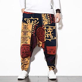 Men's Chinoiserie Folk Style Daily Home Harem Sweatpants Pants Print Pattern Black  Red Red Baggy Outdoor White Blue Red M L XL