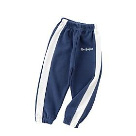 Kids Girls' Basic Patchwork Patchwork Pants Blue